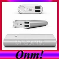 Power Bank Xlaomi XM-M5 16000MAH (6000MAH)!Опт