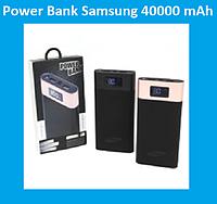 Power Bank Samsung Повер Банк 40000 mAh!Опт
