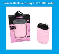 Power Bank Samsung Повер Банк LED 16000 mAh!Опт