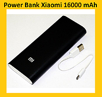 Power Bank Xlaomi Повер Банк 16000 mAh!Опт