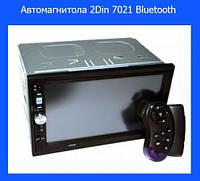 Автомагнитола 2Din 7021 Bluetooth пульт на руль!Лучший подарок