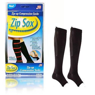 Компрессионные гольфы на молнии Zip Sox (цвет беж-2558вид-L\XL 3294вид-S\M  . цвет черн 3049вид-L\XL), фото 2