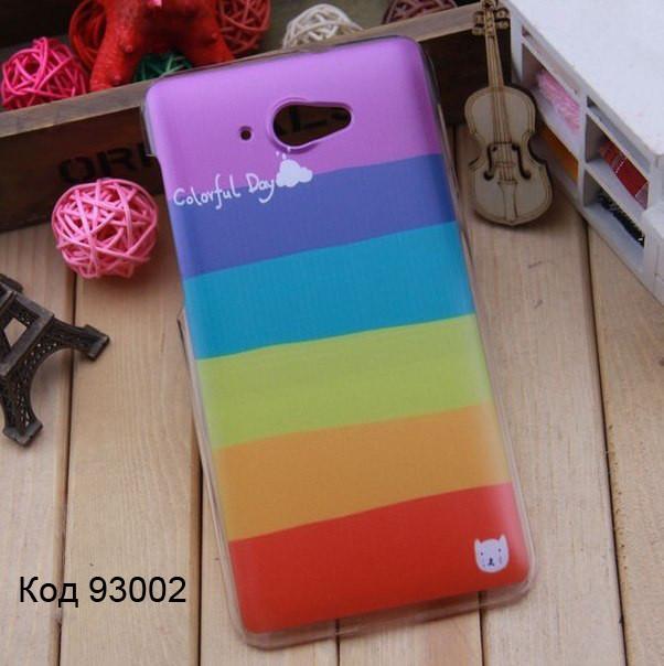 Чехол для Lenovo S930 оригинальная панель накладка с картинкой радуга