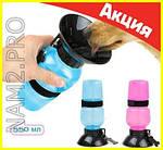 Поилка для собак Aqua Dog, фото 5