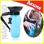 Поилка для собак Aqua Dog, фото 6