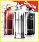 Духи Montale, парфюмерия класса ультра-люкс!, фото 2