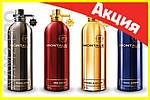 Духи Montale, парфюмерия класса ультра-люкс!, фото 3