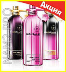 Духи Montale, парфюмерия класса ультра-люкс!, фото 4