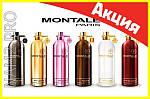 Духи Montale, парфюмерия класса ультра-люкс!, фото 5