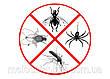 Москитная сетка от насекомых  Magic Mesh 210*100, без привязки по цвету, фото 3