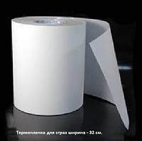 Термопленка для страз. Ширина-32см.Hot Fix.Длина -90 метров.