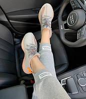 Женские кроссовки в стиле Adidas Yeezy Boost 350 v2 Grey Orange Размеры: 36 (22см), 37 (23см).