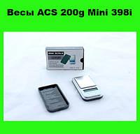 Весы ACS 200g Mini 398i!Опт