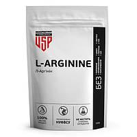 L-Arginine (L-Аргинин)