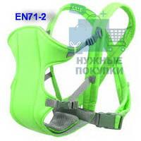 Слинг-рюкзак для переноски ребенка Baby Carriers , Салатовый