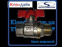 Solomon кран шаровый PN 40 1/2 ГШ