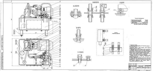 Производство маслостанций по чертежам заказчика