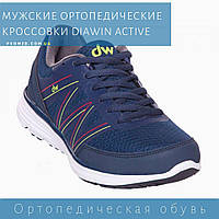 Мужские ортопедические кроссовки DW ActiveFunky Grey (диабетические), фото 1