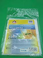 Пакети для льоду (288) Помічниця (1 пач.)