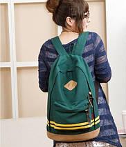 Рюкзак городской (міський рюкзак) с полосками зеленый (977484932), фото 2