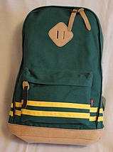Рюкзак городской (міський рюкзак) с полосками зеленый (977484932), фото 3