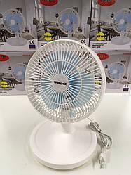 Вентилятор WimpeX WX909, 200 mm, 45BT