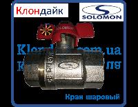 Solomon кран шаровый PN 40 1 ГГ