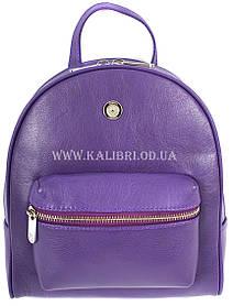 Розпродаж! Рюкзак жіночий натуральна шкіра Karya 0781 фіолетовий