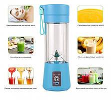 Блендер Smart Juice Cup Fruits USB, фото 2