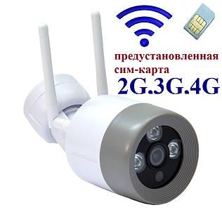 4G-2PRO Wi-Fi камера видеонаблюдения с сим картой