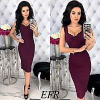 Женское красивое платье ,женское приталенное платье