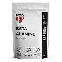 Beta-Alanine (Бета-Аланин)