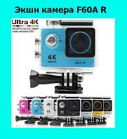 Экшн камера F60A R!Лучший подарок