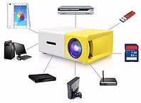 Мультимедийный портативный мини-проектор YG 300, фото 1