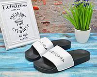 Женские шлепанцы Balenciaga Slippers White Black Баленсиага сланцы белые c черным