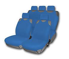 Комплект чехлов на сидения автомобиля (майки) 510-5 (9 предметов) василёк