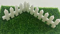 Белый забор (мини) для муравьиной фермы (3 мм, акрил, 2 и 4 детали)