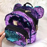 Рюкзак с ушками двухсторонние пайетки, фиолетовый - бирюзовый