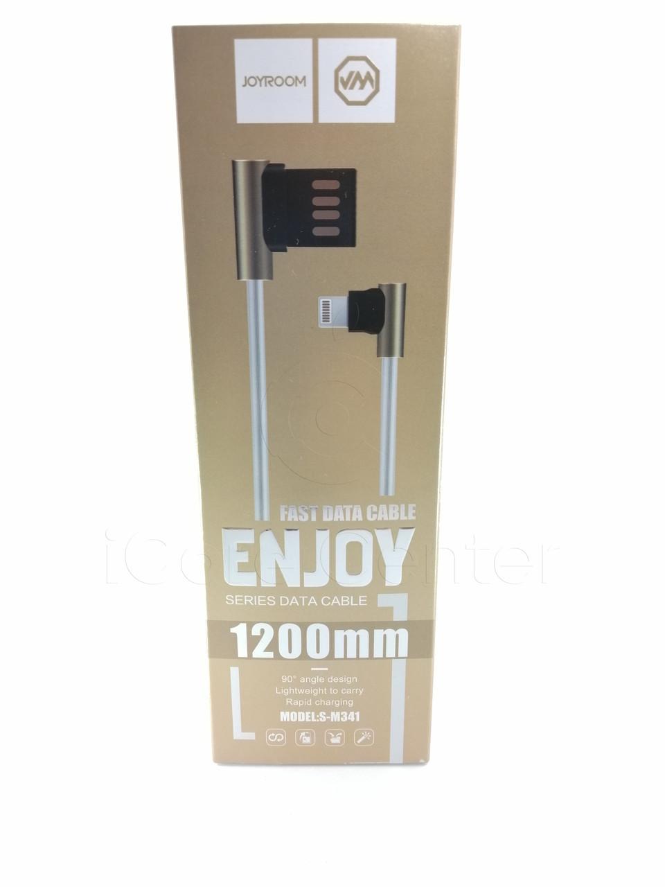 Кабель Joyroom S-M341 ENJOY Fast Data Lightning 1.2 M