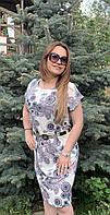 Летние женское платье, фото 1