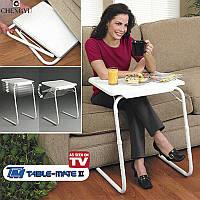 Раскладной универсальный столик Table Mate 2