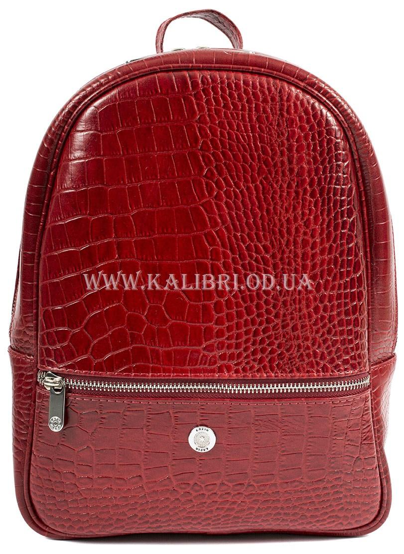 59ecdfd2d960 Купить Женский кожаный рюкзак Karya 6003-59 красный в Одессе от ...