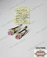 Серьги из серебра с золотыми вставками, фото 1