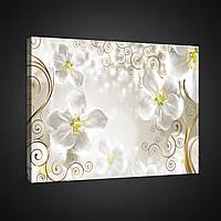 """Картина на холсте """"Красивые цветы"""" 100х75 см (PP2385O1)"""