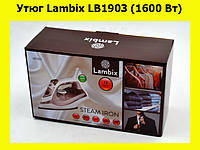 Утюг Lambix LB1903 (1600 Вт)!Лучший подарок