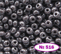 Чешский бисер Preciosa 28020-516, 5г,  аметистово-серый перламутровый