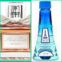 Духи Miss Dior  Le Parfum / C.Dior 1мл.  (ВЫБЕРИТЕ ФЛАКОН)