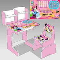 """Гр Парта школьная """"Микки Маус"""" ЛДСП ПШ 016 (1) 69*45 см., цвет розовый, + 1 стул"""