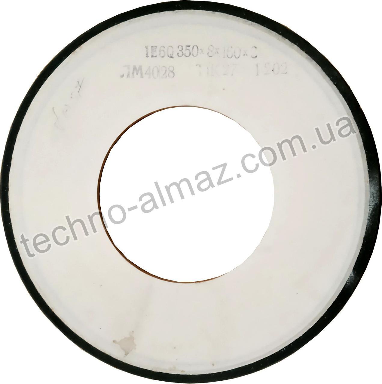 Эльборовый круг 1Е6Q 350 8 160 3 (ЛМ40/28, Т1К27)