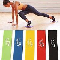 Фитнес резинки набор 5 штук + чехол | Резинки для спорта, фото 1